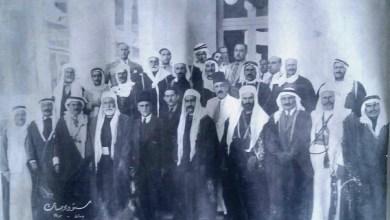 دمشق - بمناسبة عودة الوفد السوري من مفاوضات باريس 1936