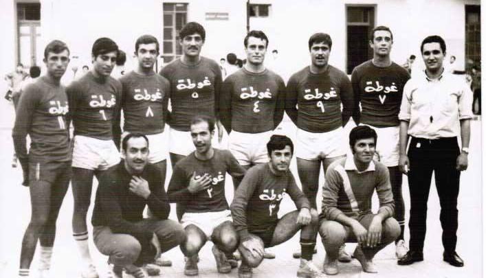 منتخب نادي الغوطة لكرة اليد عام 1968