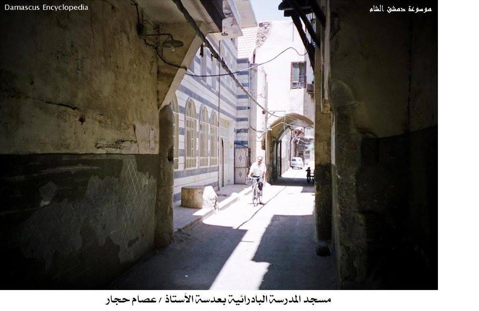 دمشق – مسجد المدرسة البادرائية  (5)