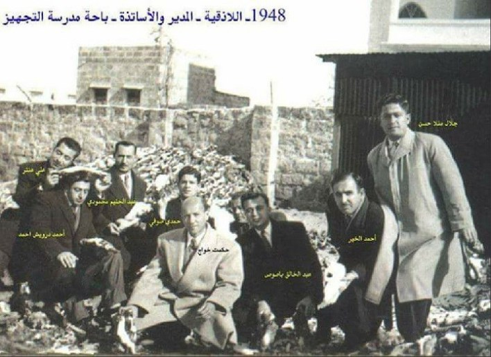 اللاذقية 1948 - مدير مدرسة التجهيز والهيئة التدريسية في ساحة المدرسة