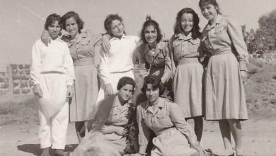 السويداء 1962: الدفعة الأولى من طالبات المرحلة الثانوية فيمعسكر الفتوة