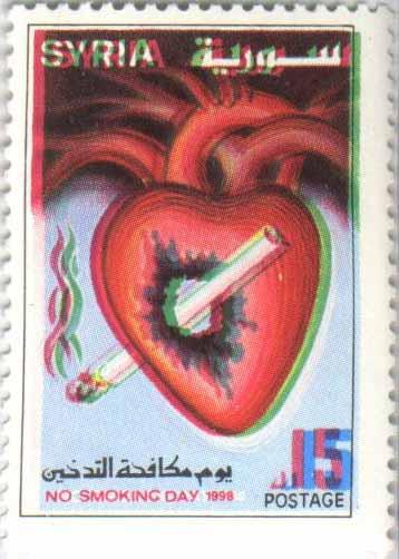 طوابع سورية 1998 –  يوم مكافحة التدخين