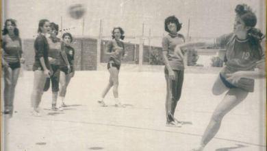 فتيات فريق اللاذقية في بطولة الأندية بكرة اليد عام 1973م