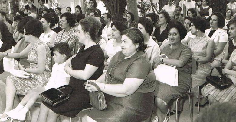 اللاذقية - مدرسة الكرمليت 15 حزيران 1966