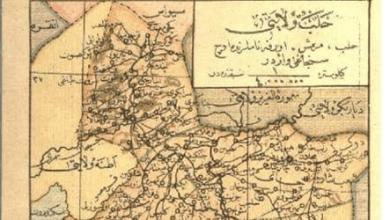 التقسيمات الادارية لولاية حلب 1898 م