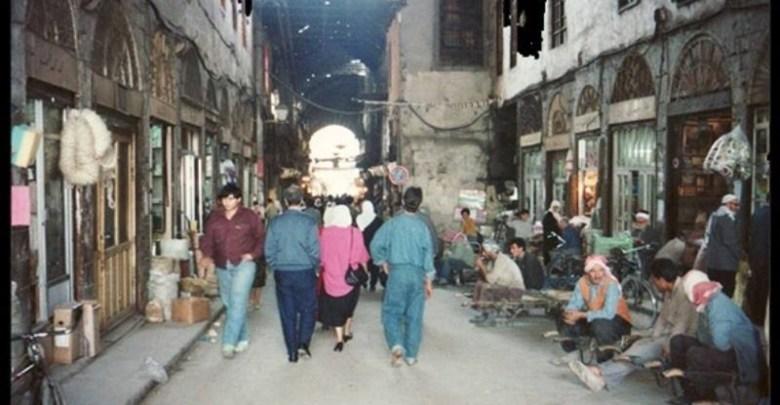 دمشق 1992- سوق البزورية..