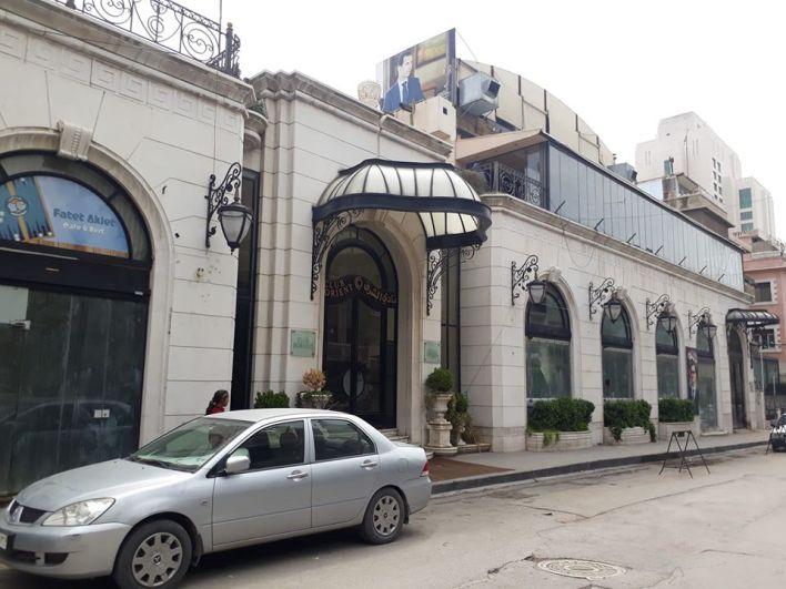 نادي الشرق في دمشق