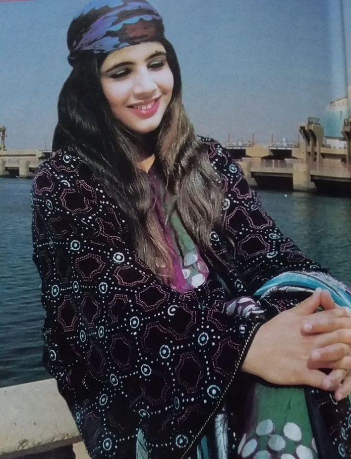 وجه من الرقة .. مجلة العربي عام 1999 (1)