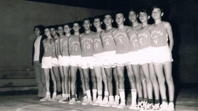 فريق أشبال نادي الشبيبة الرياضية (الجلاء) بكرة السلة عام 1970