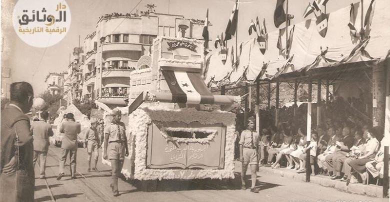 مهرجان القطن بحلب 1960م في ساحة سعد الله الجابري