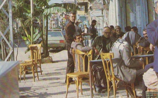 اللاذقية 1984- مقهى كربوج في الشيخضاهر