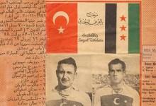 أول مباراة دولية للمنتخب السوري في أنقرة ضمن تصفيات كأس العالم (1950)
