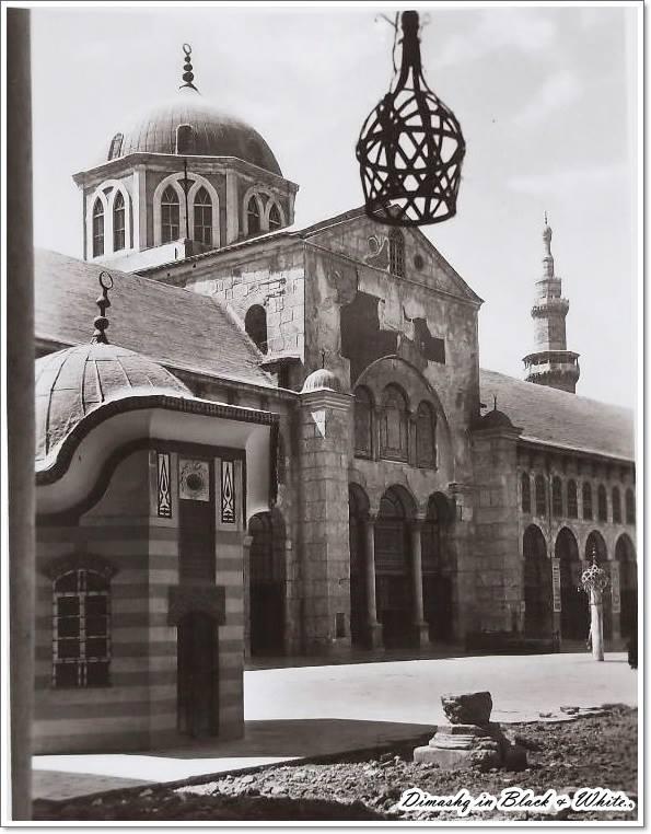 دمشق 1920- المسجد الأموي .. قبة الساعات
