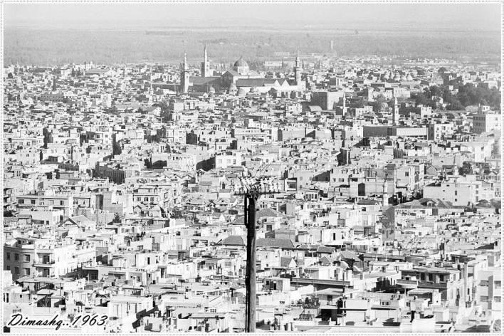 دمشق والمسجد الأموي عام 1963