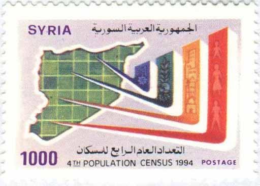 طوابع سورية 1994 - التعداد العام الرايع للسكان
