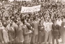 دمشق أثناء زيارة أمين عام للأمم المتحدة عام 1951