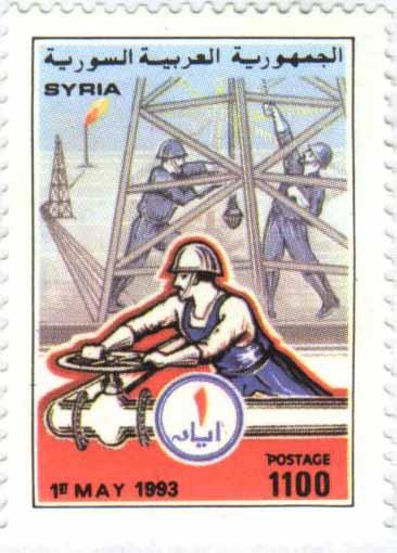 طوابع سورية 1993 - عيد العمال العالمي