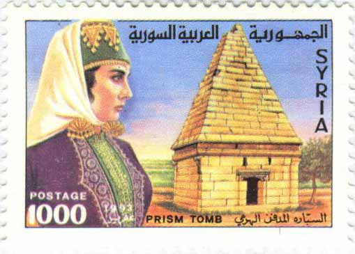 طوابع سورية 1993 - يوم السياحة العالمي