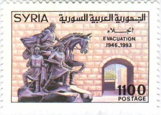 طوابع سورية 1993  - عيد الجلاء