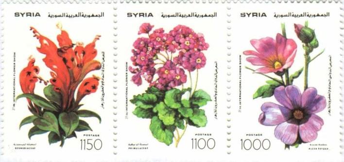 طوابع سورية 1993 - معرض الزهور الدولي