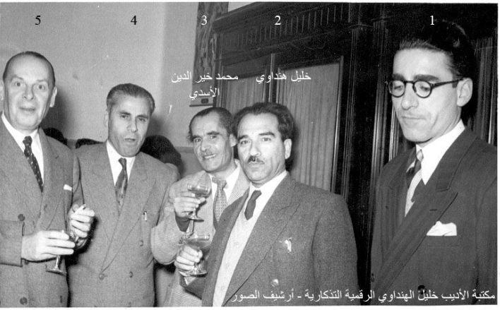 حفل في مدرسة اللاييك الفرنسية في مدينة حلب 1950