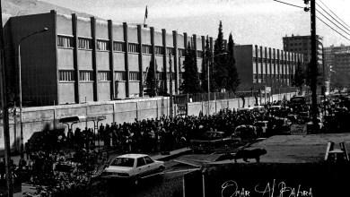 مظاهرة الأكراد في دمشق احتجاجاً على منع الإحتفال بالنيروز عام 1986