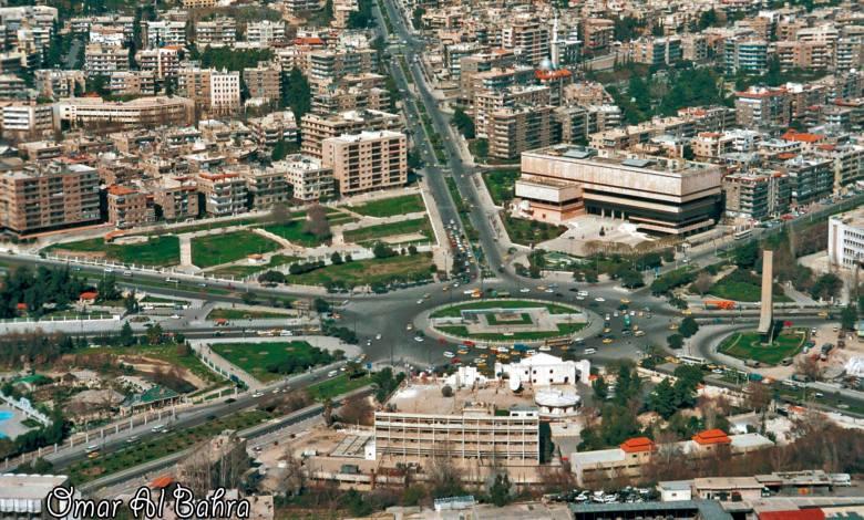 دمشق - ساحة الأمويين عام 1993
