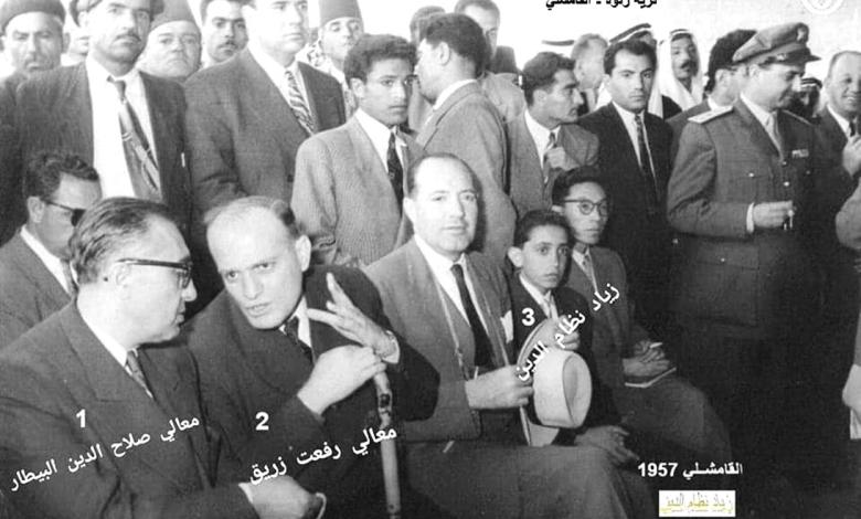 صلاح البيطار ورفعت زريق محافظ الحسكة في قرية زنود - القامشلي 1957
