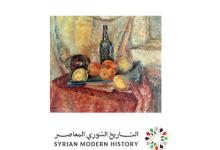 طبيعة صامتة عام1944 .. لوحة للفنان محمود حماد (7)