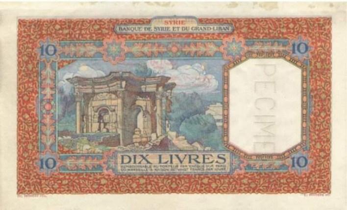 النقود والعملات الورقية السورية 1930 – عشر ليرات