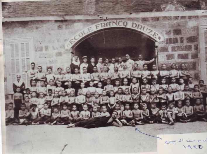طلاب المدرسة الفرنسية الدرزية في السويداء عام 1935