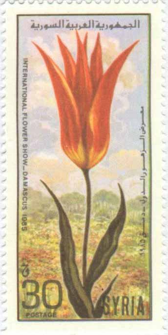 طوابع سورية 1986- معرض الزهور الدولي