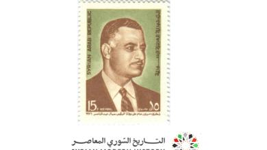 طوابع سورية 1971- ذكرى وفاة الرئيس جمال عبد الناصر