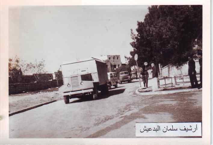 قافلة إسرائيلية بطريقها إلى مستشفى جامعة هداسا في القدس عام 1963