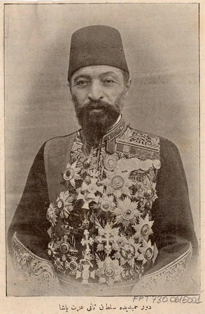 عزت باشا العابد في وثائق الأرشيف العثماني