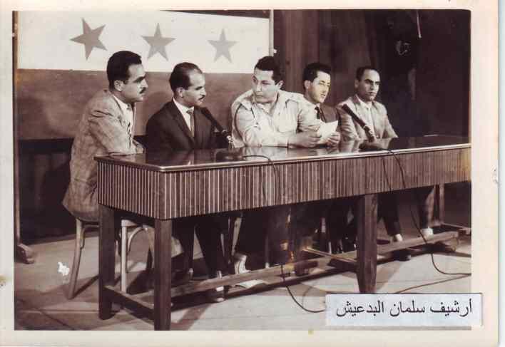 أعضاء في نادي الفنون الجميلة في السويداء في تلفزيون بغداد 1963
