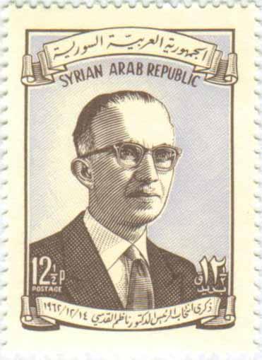 طوابع سورية 1962- ذكرى انتخاب الرئيس ناظم القدسي