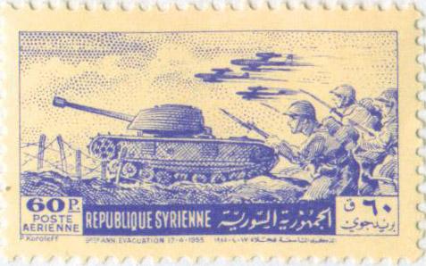 طوابع سورية 1955 - ذكرى عيد الجلاء