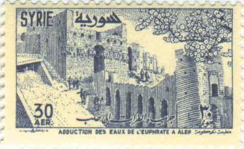 طوابع سورية 1955 - جر مياه الفرات إلى حلب