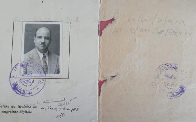 جواز سفر  لـ مسلم الحافظ عام 1939