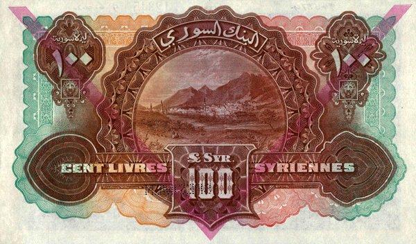 النقود والعملات الورقية السورية 1935 – مئة ليرة (4)