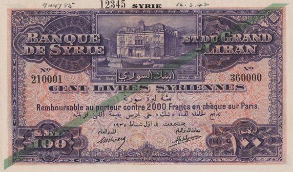 النقود والعملات الورقية السورية 1935 – مئة ليرة (2)