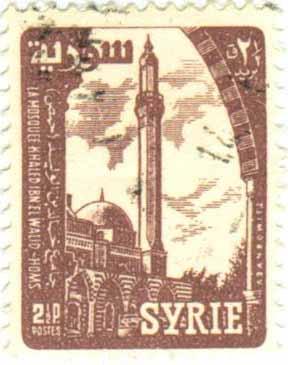 طوابع سورية 1957 - بريد عادي - جامع خالد بن الوليد بحمص