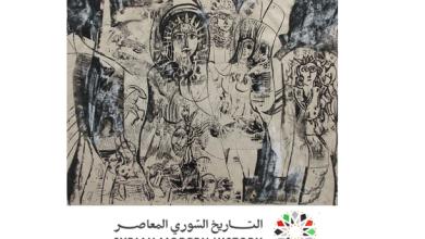 من وحي تدمر - عمل طباعي على ورق للفنان أحمد مادون (43)