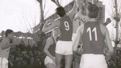 مباراة بين منتخب مدارس دمشق ومنتخب المانيا الديموقراطية عام 1968