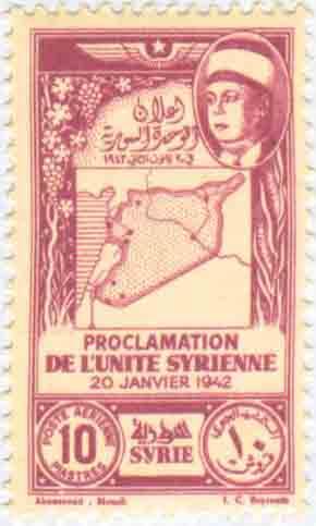 طوابع سورية 1943 -مجموعة اعلان الوحدة السورية