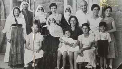 عائلة المصور يروانت وعائلة المصور سلمان أبوراس في السويداء عام 1954