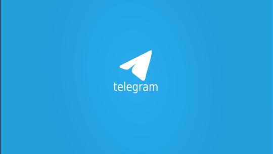 O Telegram é Realmente Seguro?