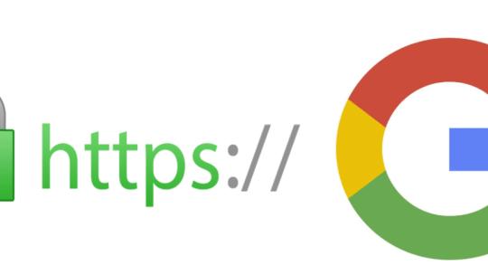 как Google просит защитить ваш сайт с помощью протокола HTTPS