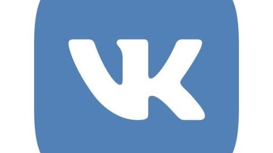Как лучше всего использовать Hashtags во Вконтакте.